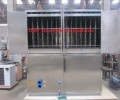 5T Plate Ice Maker