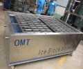 OTB20 Ice Block Machine (400pcs Ice/24hrs)