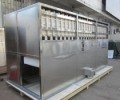 OTC60 6T Cube Ice Machine