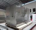 OTC50 5T Cube Ice Machine