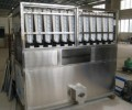 OTC30 3T Cube Ice Machine