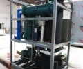 5ton Tube Ice Machine (OT50)