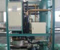 1T Tube Ice Machine(OT10)